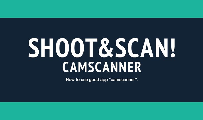 タイトルイメージ:camscanner